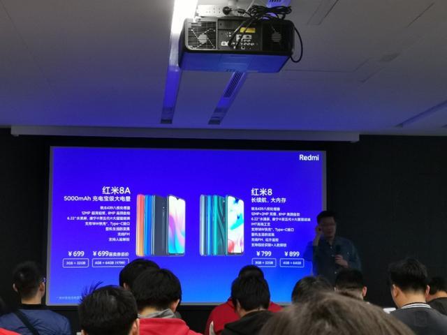 Redmi红米8和Redmi红米8A发布