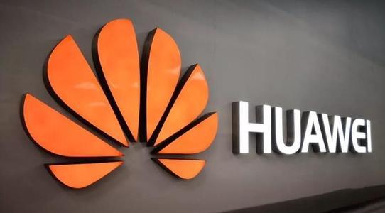 德国政府允许华为为5G网络建设提供设备_德国新闻_德国中文网