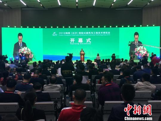 2019湖南(长沙)筑博会开幕助推传统产业转型升级