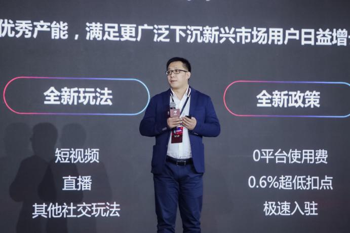 京东推出社交电商平台京喜:京东11.11期间将提供亿件一元爆款商品