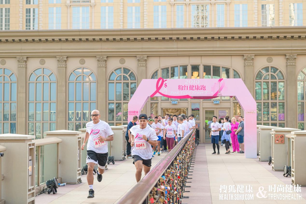 粉红丝带活动主题装饰
