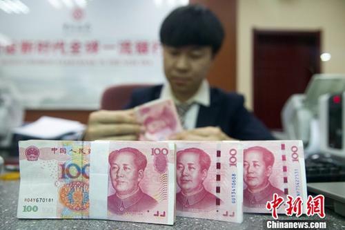 前三季中國社融規模同比多增逾3萬億元 央行稱宏觀杠杆率穩定