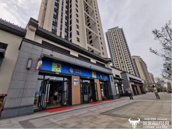 """武漢軍運村""""5G營業廳""""開啟服務 可360度全景直播看軍運會比賽"""