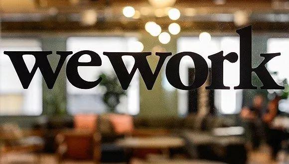 WeWork最快本周裁員2000人,緩解現金流危機