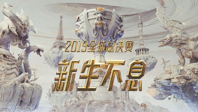 S9小组赛:FNC骚套路未成功,RNG成功拿下一分_纳尔