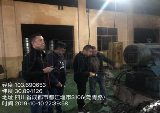 成都市都江堰生态環境局對都江堰市聚之源開發有限公司進行夜間突擊檢查