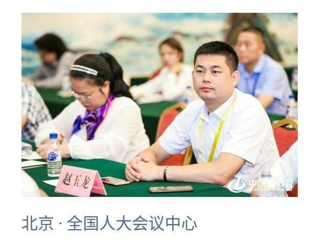 行业领袖人物赵玉龙和朱会长相会十堰意义重大