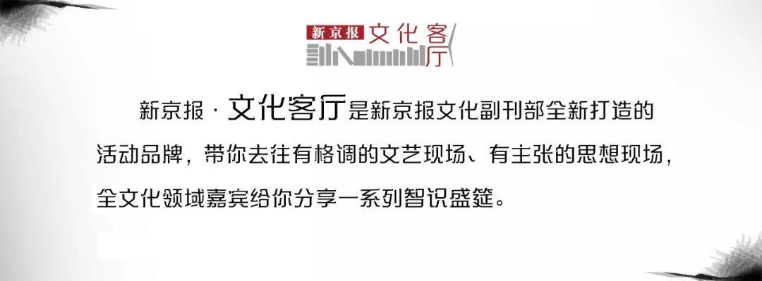 孙歌×李志毓:寻觅亚洲,知道国际的新方法丨文明客厅