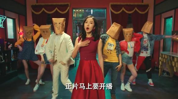 爱情公寓5预告片 《爱情公寓5》最新预告片8分钟音乐剧料十足!