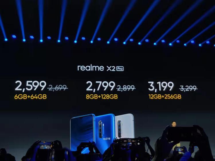realmeX2Pro正式发布:90Hz流体屏,售价2699元起