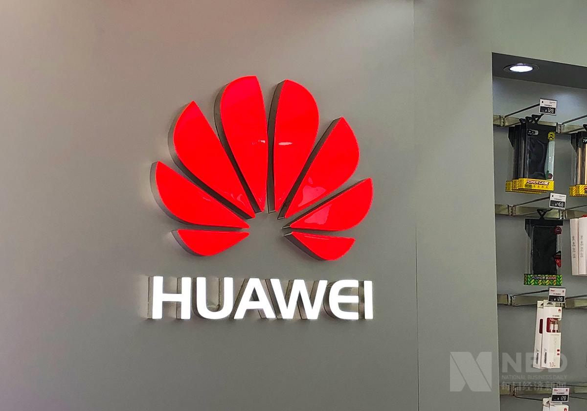 德国政府证实:5G网络建设不排除华为_德国新闻_德国中文网