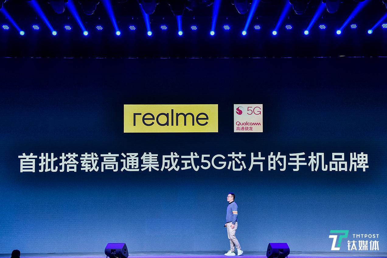 """""""越级""""高端旗舰,realme X2 Pro 将性价比不断上探"""