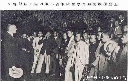 冈村宁次教过4个中国学生,其中3个你肯定知道