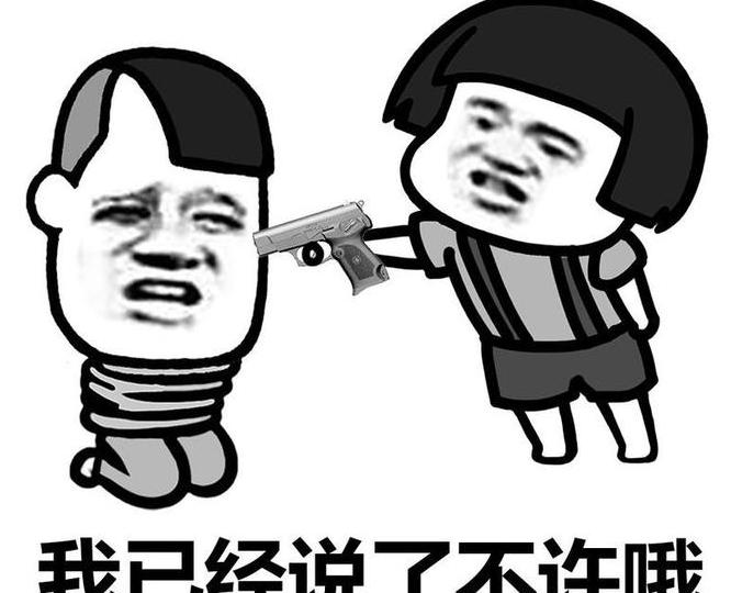 笑话:趁放暑假,把上一年级的小子丢老家乡下......_段子