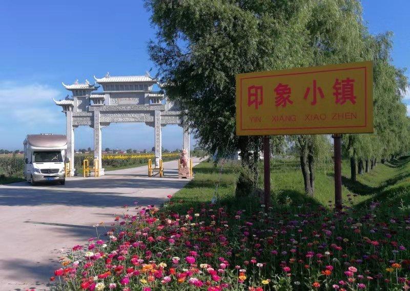 【回饋家鄉】村民自建休閑樂園打造雙鴨山旅遊名片