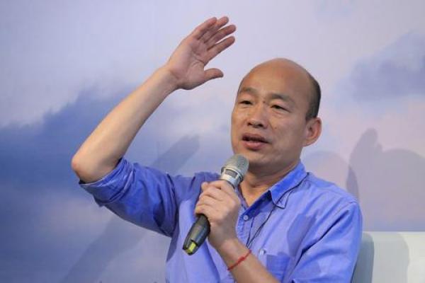 韩国瑜宣布请假拼选举:把高雄的温暖希望和勇气带向全台湾