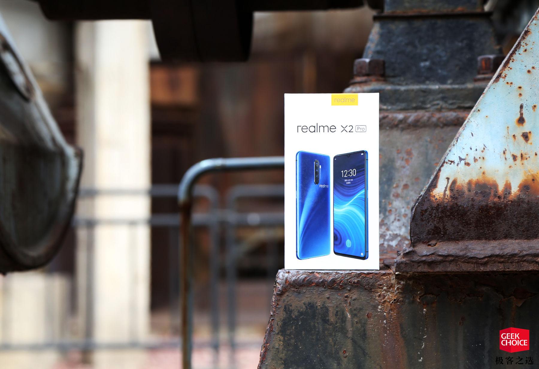 realme X2 Pro 體驗:迄今為止最強的 realme 手機,實際表現如何?