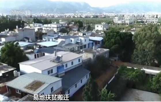 易地扶貧搬遷建設取得決定性進展 安置住房完工率達96%以上