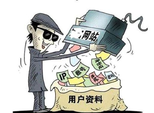 买卖人口罪_湖北狠心父一万元一斤卖亲儿 以7.6万元将孩子送人