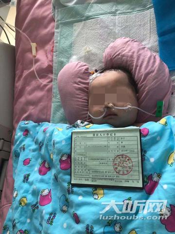3月大寶寶被兩下病危通知 泸州電台助力愛心接力