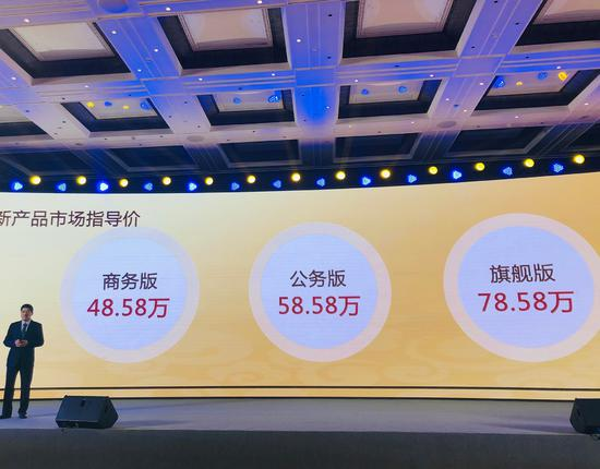 [豪华房车俱乐部】售价4858-7858万元宇通T7客车3.5T上市考斯特