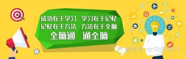 没有任何力量能毁掉中国下一代,除了上一代!