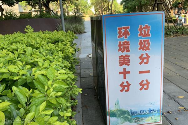 北京修訂生活垃圾管理條例征意見 個人不按分類投放垃圾拟罰200元