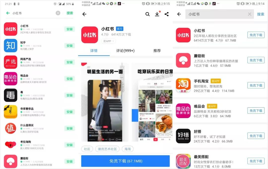 小紅書App重新上架 蘋果iOS端仍未恢複