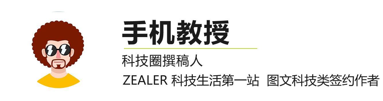 苹果彩票官网手机版