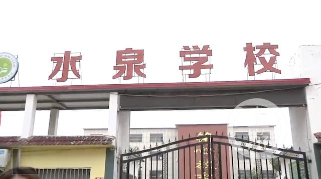 """河南扶溝回應""""讓學生吃垃圾""""事件:教師被批捕,校長被免職"""