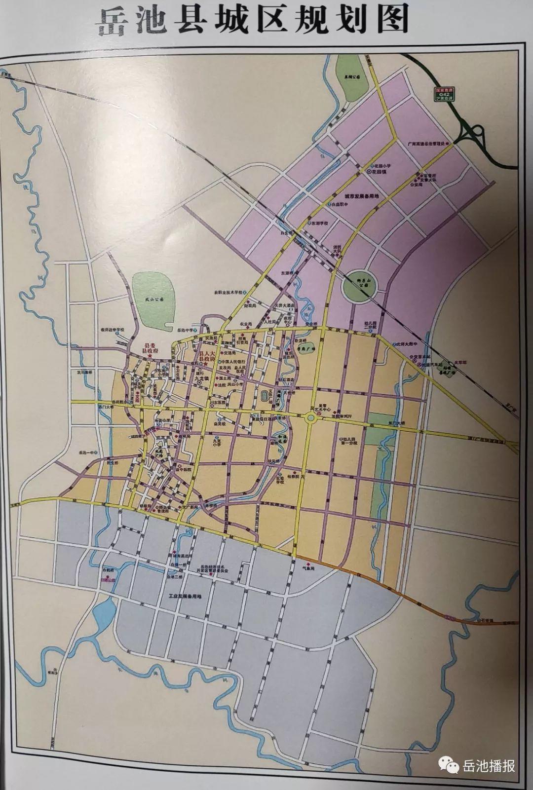 岳池城市最新人口_岳池飞机场最新规划图