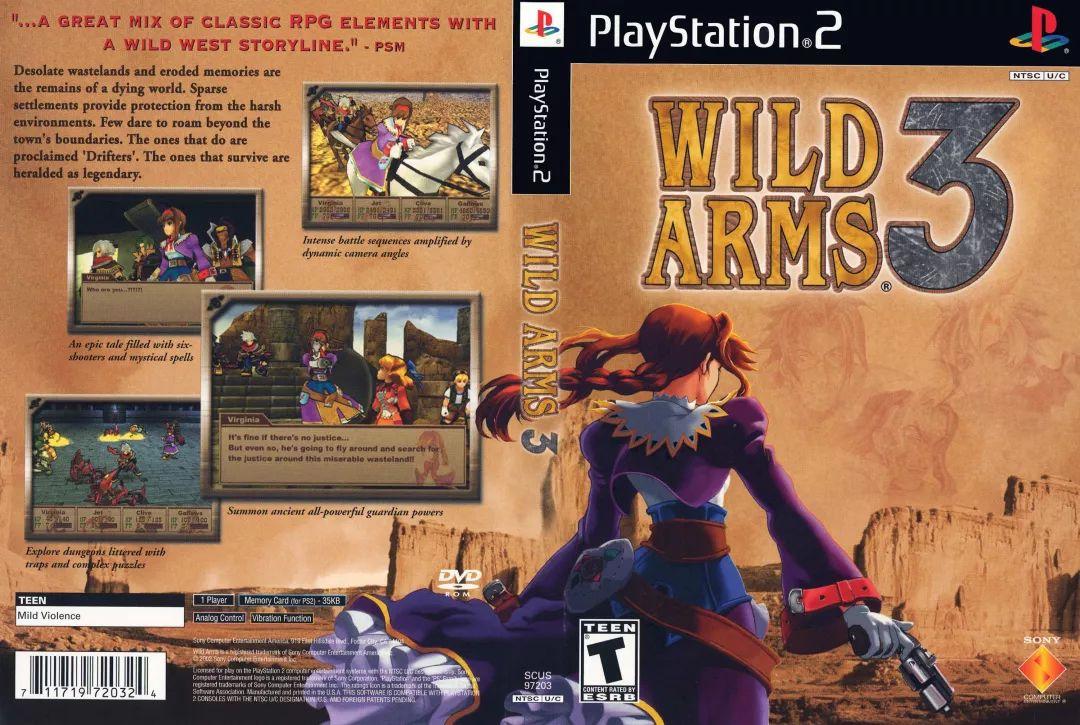 历史上的今天:《荒野兵器3》(10-15)_游戏