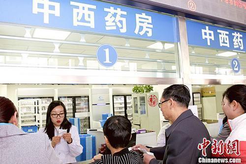 官方:逾8.6万在内地(大陆)就业的港澳台居民参加基本医保