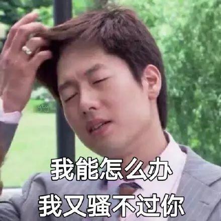 厦门网友求助:老公说男生淋浴的时分都有这个嗜好,是真的吗?