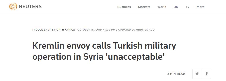 土耳其进攻叙利亚北部,被俄总统叙利亚问题特使批:不可接受