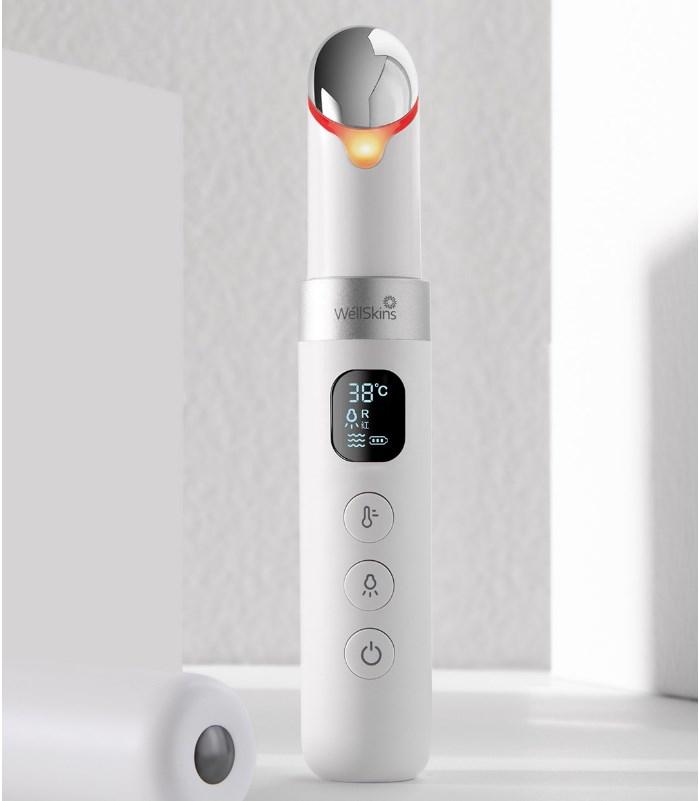 小米有品上架按摩美眼仪:三档震动,38-45℃磁热护理