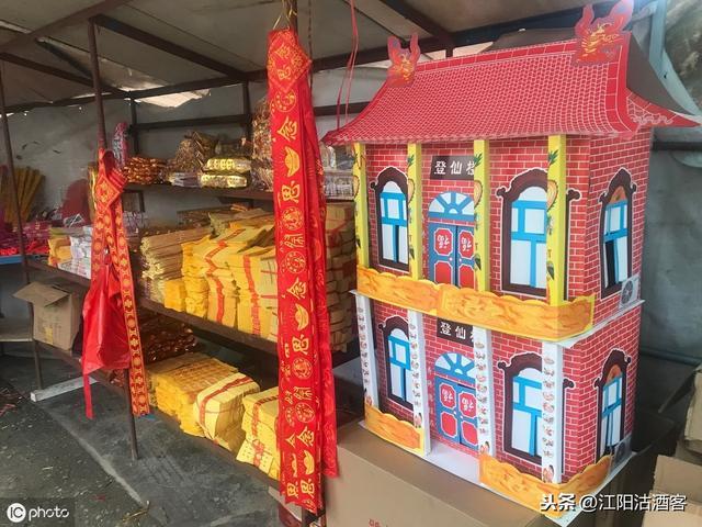 民俗非遗文化探秘:泸县潮河葬俗文化,感受快要消失的传统