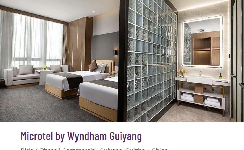 麦客达温德姆酒店品牌在中国首次亮相