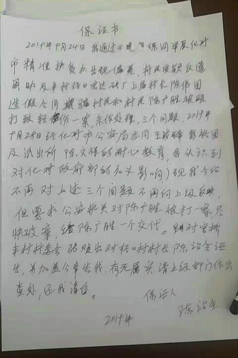 广东化州:如何回应公民诉求和媒体监督?