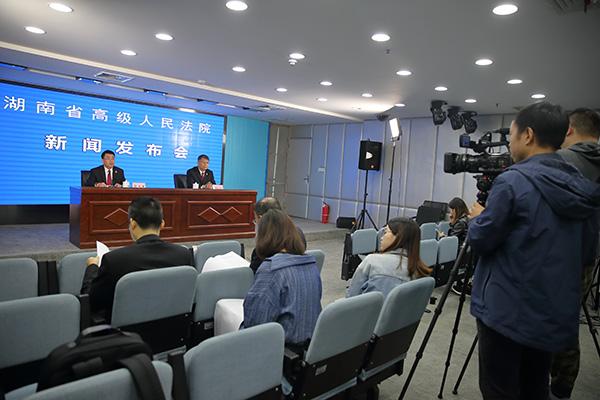 湖南法院宣判首起套路贷涉黑组织案:多家借贷企业受害破产