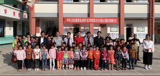 中華兒慈會圓夢基金 縱跨半個中國的愛