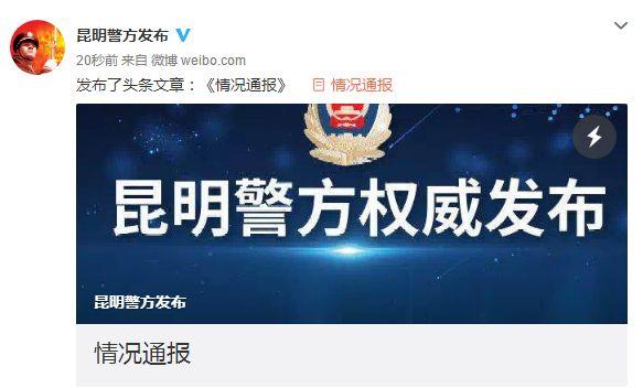http://www.kmshsm.com/caijingfenxi/28026.html
