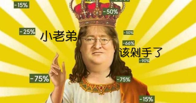 Steam特惠剁手指南:两人创造过亿收入,这神级开黑游戏又来了_玩家