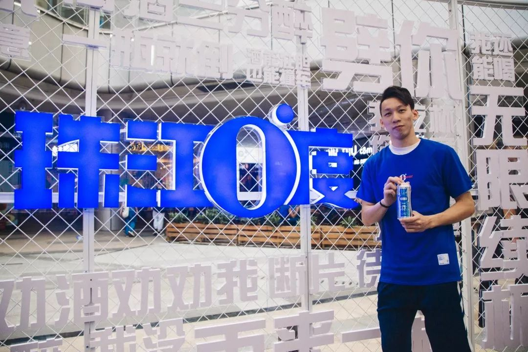 郭嘉峰携手各路潮人潮玩【珠江0度痛快联盟】广州站!(福利)_积分
