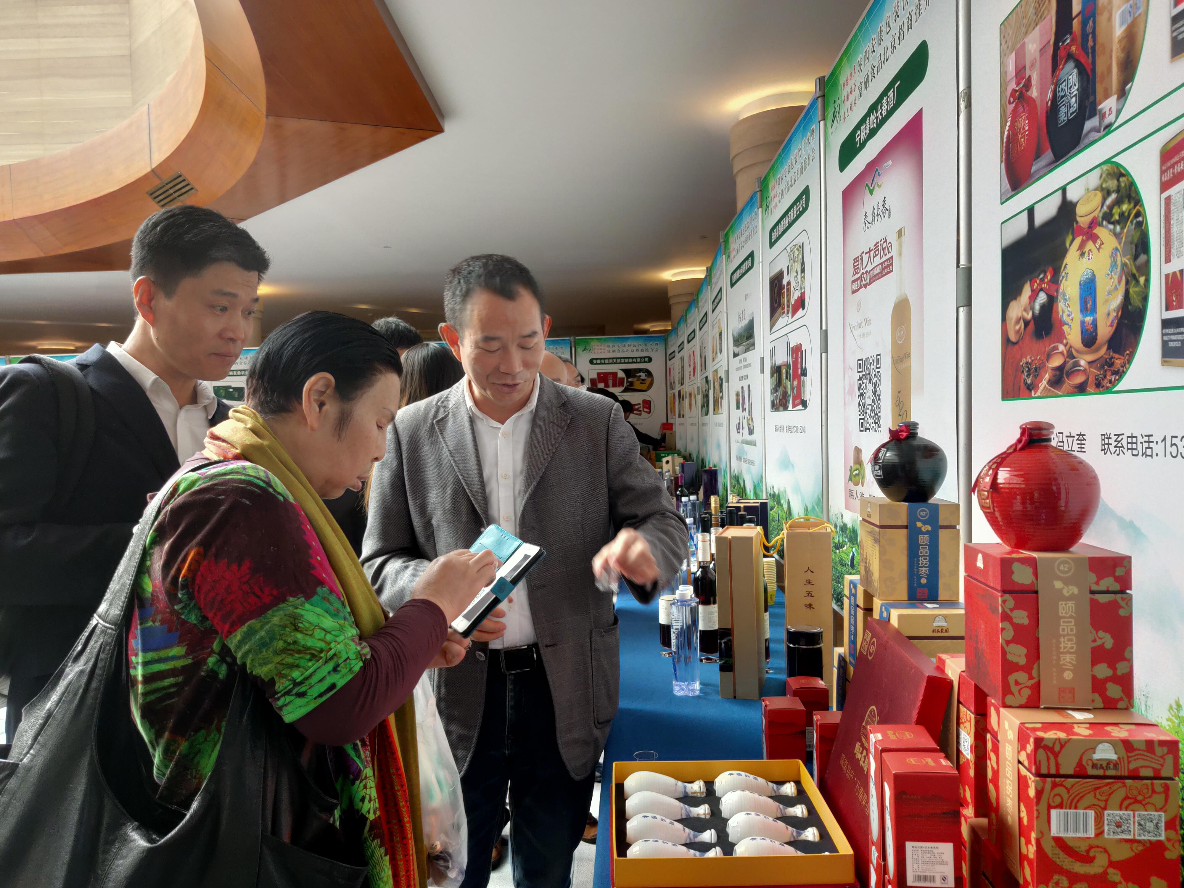 陕西安康已培育富硒食品规模企业234家