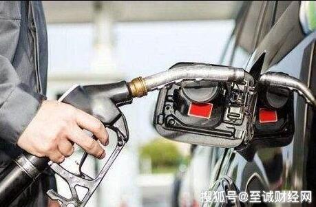 油价调整最新消息:国际油价15日下跌国内成品油跌幅继续拉宽
