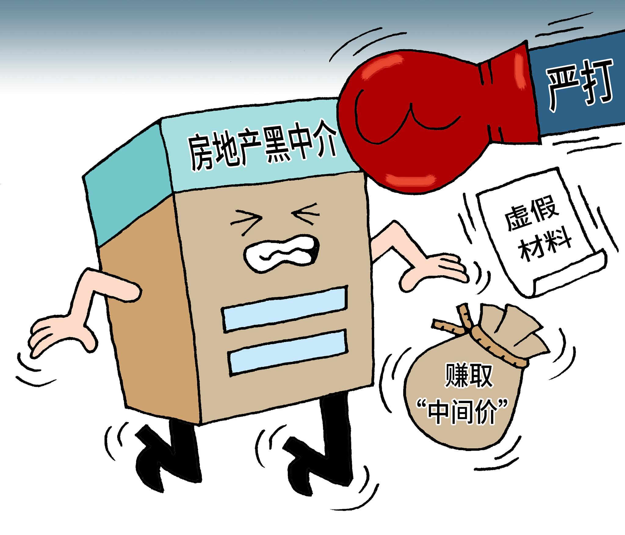 贵州出台《方案》整治住房租赁中介机构等乱象,严打这些行为……