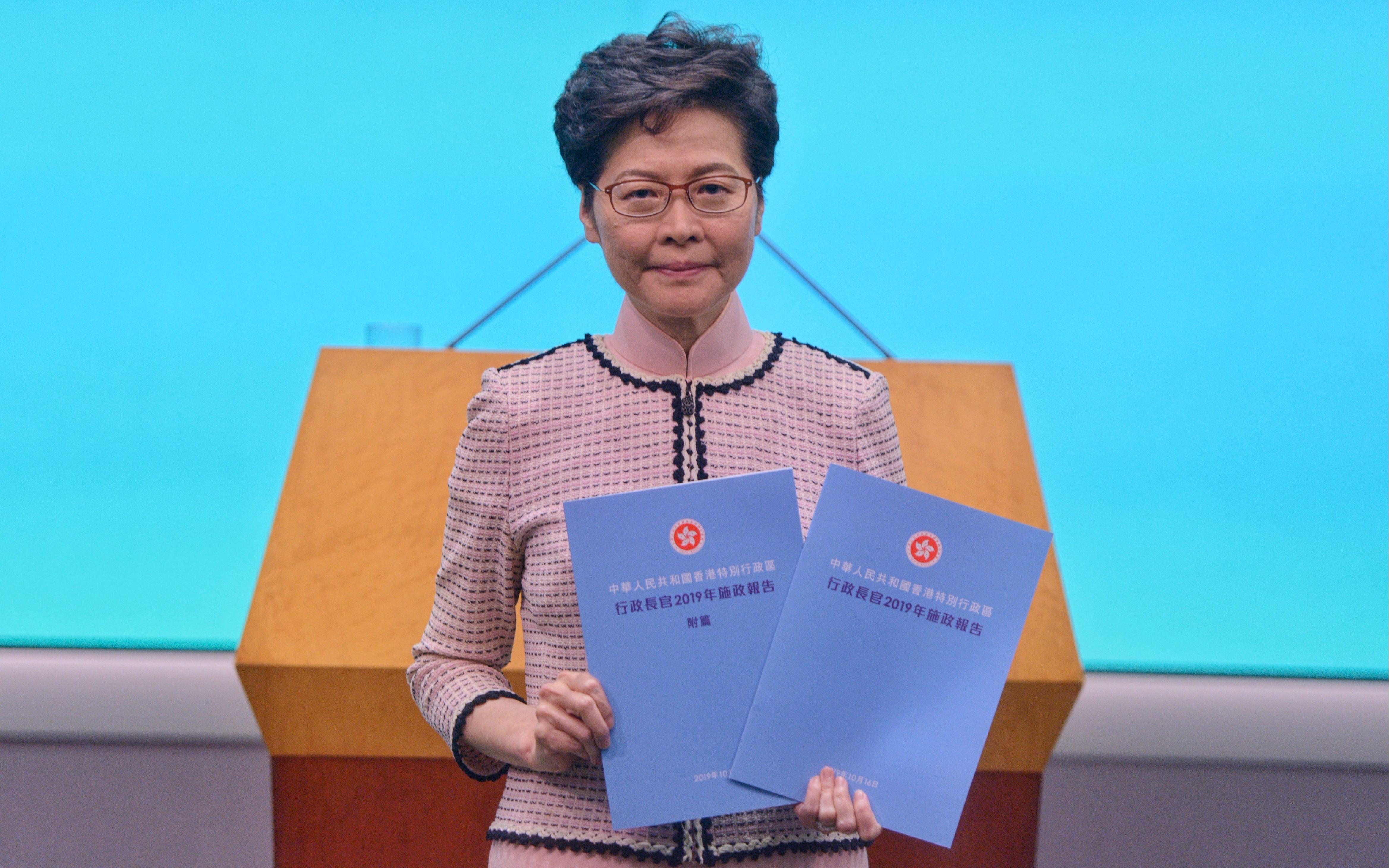 林郑月娥:新施政报告突破过往思维,直面社会最关切问题