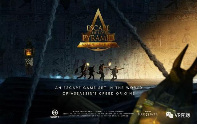 育碧:《刺客信条》线下VR密室逃脱游戏核心设计原则