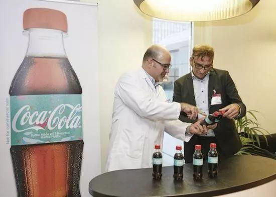 可口可乐首推海洋塑料再生瓶